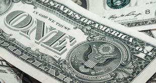 Peso continúa a la baja tras fortalecimiento del dólar