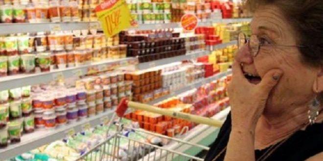 Inflación general no regersará al objetivo de Banxico este año: Invex