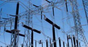 Centro de control de energía propone crear macro red eléctrica