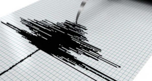 Sismo de magnitud 6.6 sacude las costas de Chile