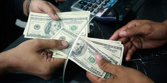 Banxico, Riesgo país alcanza nivel más bajo en un mes, peso