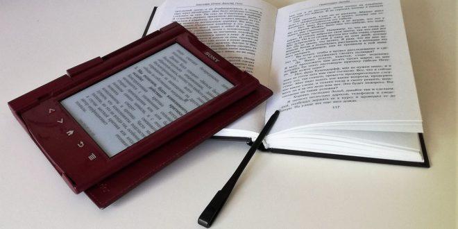 book, libro, internet, ebook lectura