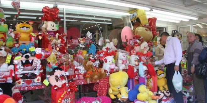 ahorrar, Día del Amor