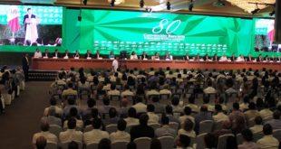 ABM confirma asistencia de presidenciales a Convención Bancaria