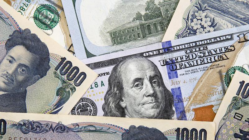 Hacienda ejecuta su primer intercambio de bonos en 2020