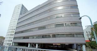 Acuerda Sony la compra de EMI Music por casi 2 mil millones de dólares