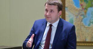 Rusia impondrá aranceles a productos de EU como represalia