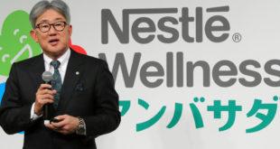 Nestlé quiere conocer tus genes para que compres mejor