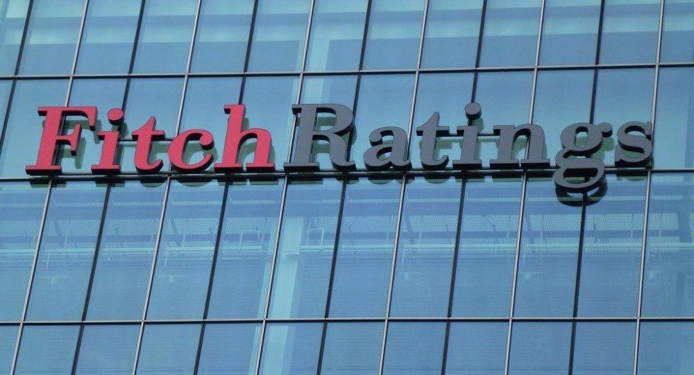 Pone Fitch en negativo la perspectiva de calificación de México, AMLO, economía