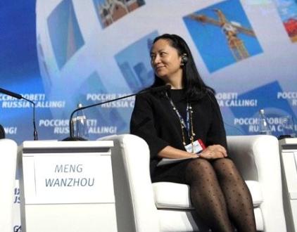 Meng Wanzhou - Huawei