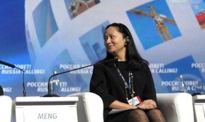Inicia juicio de extradición contra CFO de Huawei, Meng Wanzhou