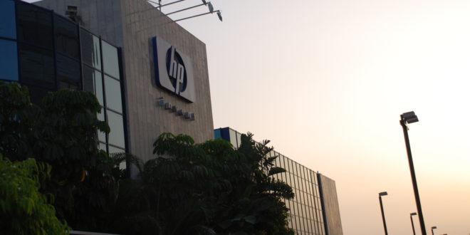 Renuncia CEO de HP; lo reemplaza Enrique Lores