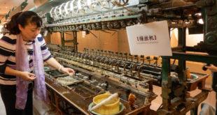 Producción industrial en China registra su peor desempeño en 17 años
