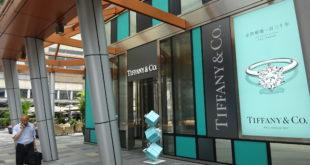 LVMH confirma: comprará Tiffany & Co por más de 16 mil mdd