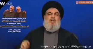 Ataques a base militar en Irak son el inicio de la venganza: Hezbolá