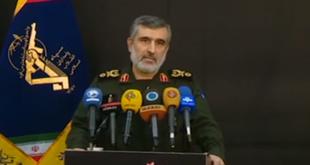 Comandante aéreo iraní asume responsabilidad por derribo de avión