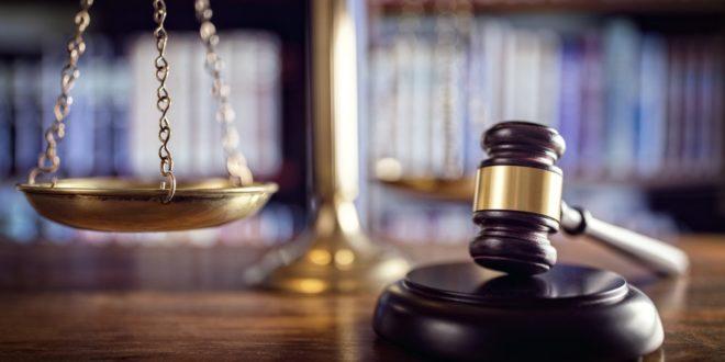 Poder Judicial amplía suspensión de labores hasta el 5 de mayo