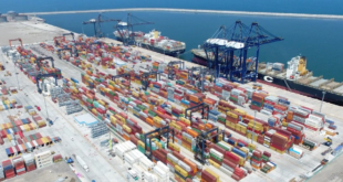 Inbursa recibe contrato por 366.79 mdp para asegurar puertos federales