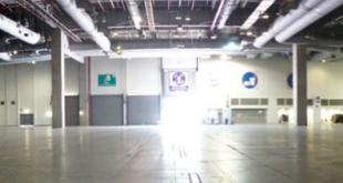 Citibanamex donará 30 mdp a la Unidad Temporal Covid-19 del Centro Citibanamex