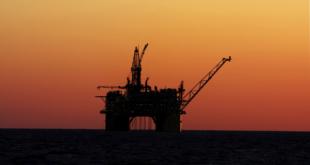 Gobierno aprueba cámara empresarial especializada en hidrocarburos
