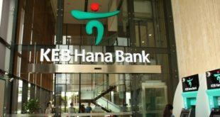 Keb Hanna, el único banco que reprueba evaluación de desempeño
