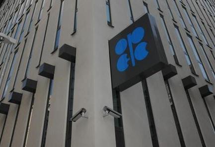 Sede de la OPEP / https://www.opec.org/