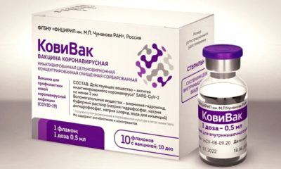 Vacuna rusa CoviVac